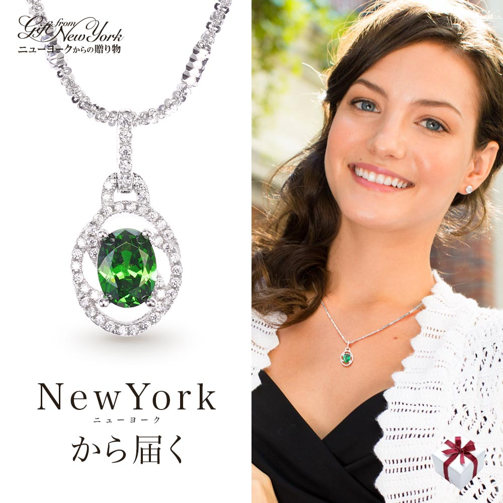 fromny: The finest quality 1.2 ct Emerald Necklace oval cut Silver ...