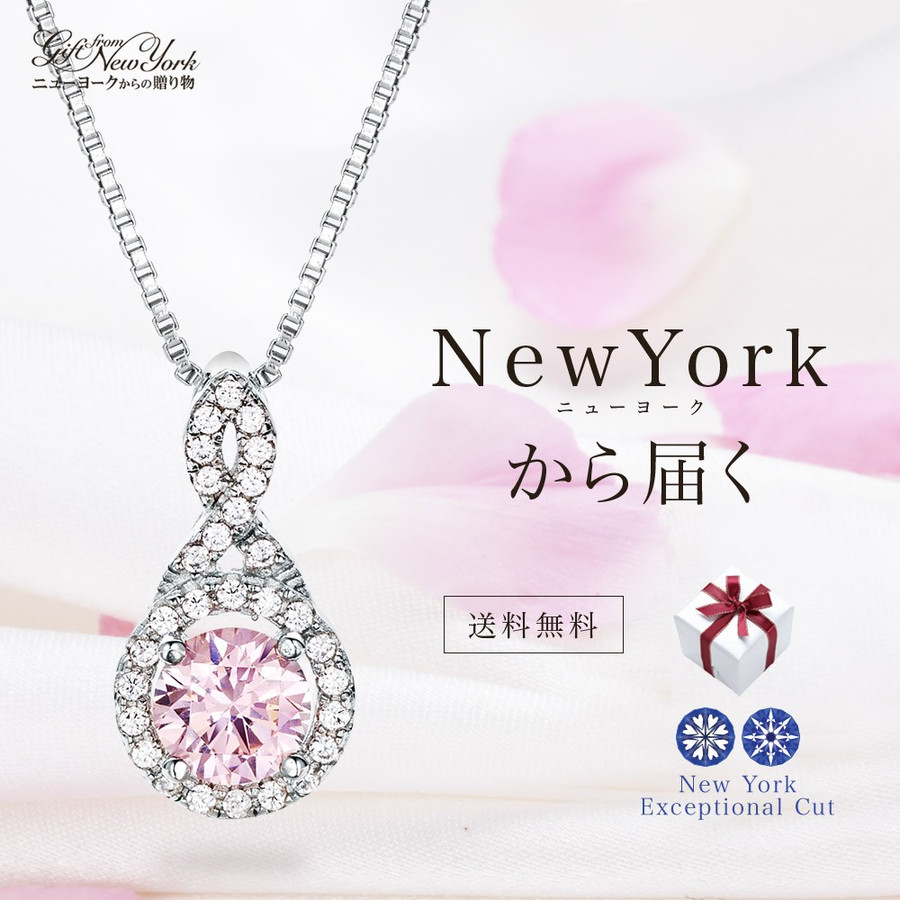 Eternal Pink 0 8 Carats New York Designers Necklace Lady S Jewelry Accessories Present Brand