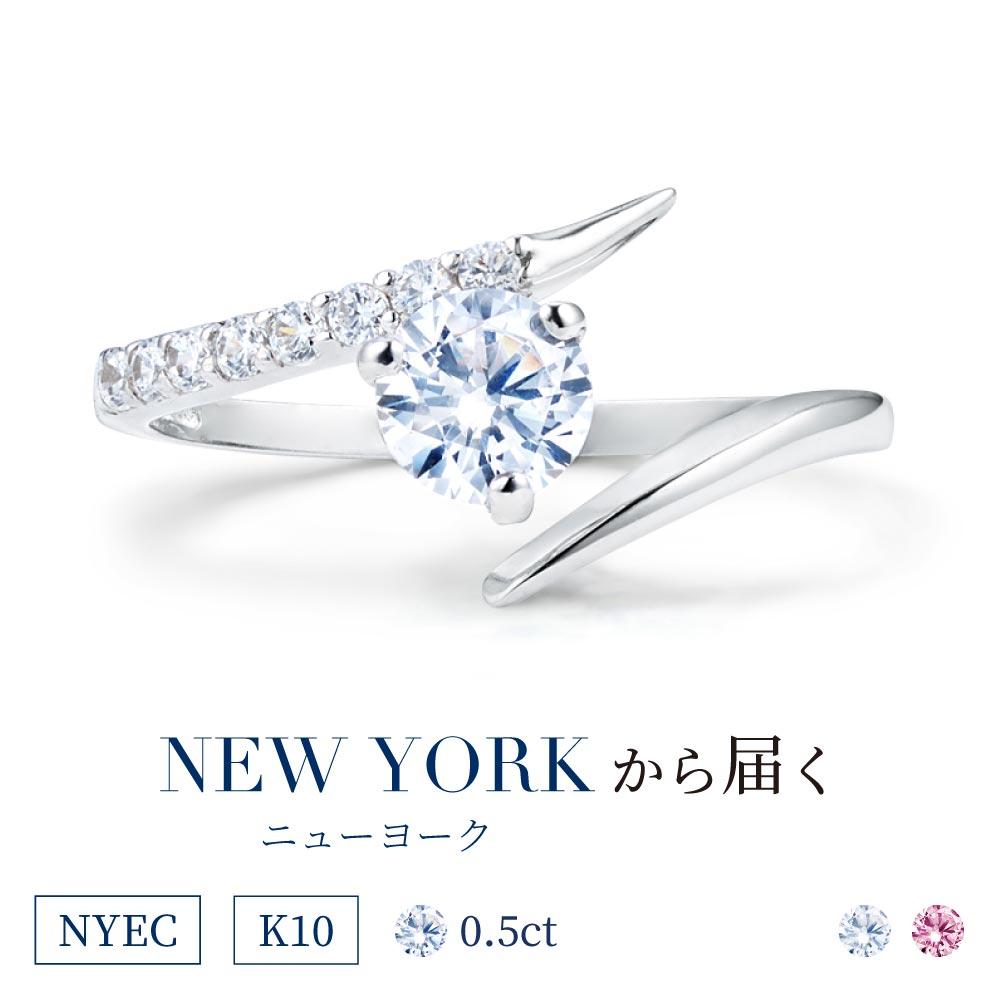 指輪 レディース フリーサイズ 10金 ゴールド 一粒 婚約指輪 迅速な対応で商品をお届け致します 結婚指輪 出色 誕生日 プレゼント 結婚記念日 女性 ブランド 調整可能 人気 妻 プロポーズ ニューヨークから届く エンゲージリング シンプル かわいい 彼女 嫁 金属アレルギー