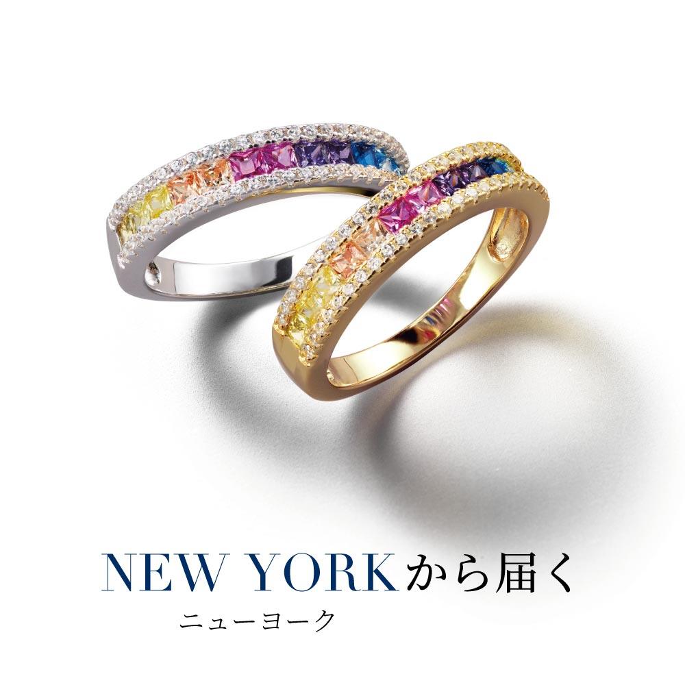 【ニューヨークから届く!】マルチカラー リング 指輪 アミュレット 虹色の指輪 幸運を呼ぶリング