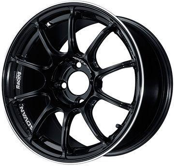 【送料無料】 205/50R16 16インチ YOKOHAMA アドバンレーシング RZII GTRデザイン 6.5J 6.50-16 YOKOHAMA ヨコハマ ブルーアース GT AE51 サマータイヤ ホイール4本セット
