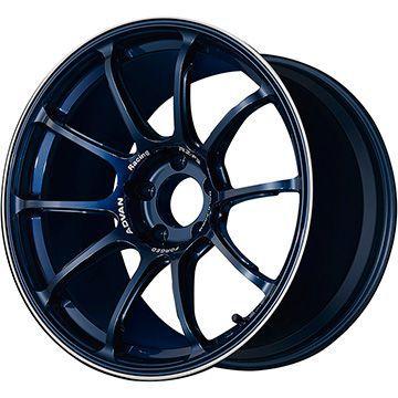 売れ筋商品 タイヤはフジ 送料無料 YOKOHAMA ヨコハマ アドバンレーシング RZーF2 7.5J 7.50-18 INTERSTATE インターステート レースDNRT(限定) 225/40R18 18インチ サマータイヤ ホイール4本セット, ReRe(安く買えるドットコム) e0c37491