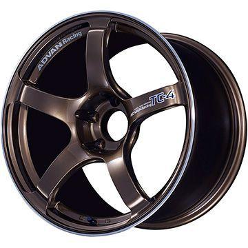タイヤはフジ 送料無料 YOKOHAMA ヨコハマ アドバンレーシング TC4 8.5J 8.50-18 NITTO NT555 G2 235/40R18 18インチ サマータイヤ ホイール4本セット