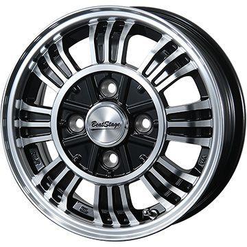 【送料無料】 165/65R14 14インチ BLEST ビートステージ SD-C 4.5J 4.50-14 UNIGRIP ユニグリップ ロードマイレージ(限定) サマータイヤ ホイール4本セット