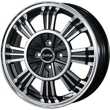 タイヤはフジ 送料無料 ソリオ(MA36S) BLEST ブレスト ビートステージ SD-C 4.5J 4.50-15 YOKOHAMA ブルーアース AE-01 165/65R15 15インチ サマータイヤ ホイール4本セット