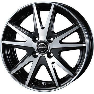 タイヤはフジ 送料無料 BLEST ブレスト ユーロマジック ランスSTP 4.5J 4.50-15 YOKOHAMA ブルーアース RV-02CK 165/55R15 15インチ サマータイヤ ホイール4本セット