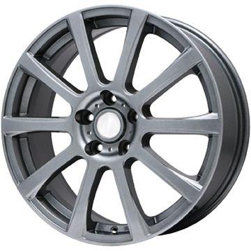 タイヤはフジ 送料無料 BRANDLE ブランドル 565T 7J 7.00-17 PIRELLI チンチュラートP1 225/55R17 17インチ サマータイヤ ホイール4本セット