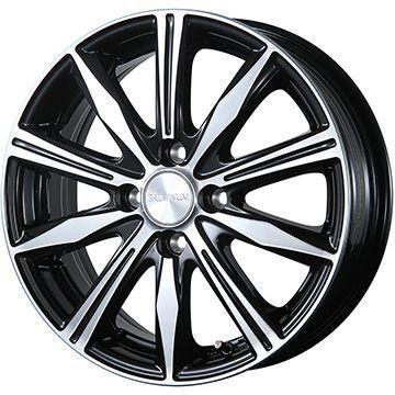 タイヤはフジ 送料無料 BRIDGESTONE バルミナ K10 4.5J 4.50-14 BRIDGESTONE エコピア NH100 C 155/65R14 14インチ サマータイヤ ホイール4本セット