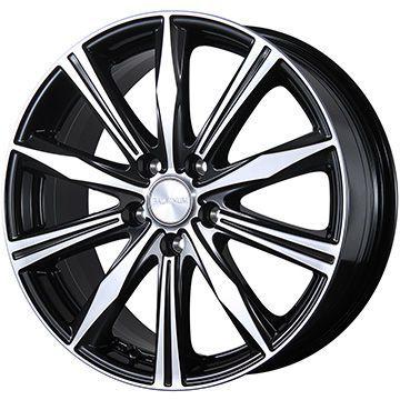 タイヤはフジ 送料無料 BRIDGESTONE ブリヂストン バルミナ K10 6.5J 6.50-16 DUNLOP ルマン 4(LM704) 215/65R16 16インチ サマータイヤ ホイール4本セット