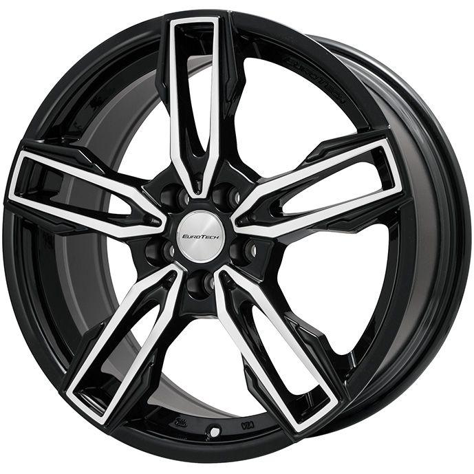 【送料無料 VW(ゴルフ)】 PIRELLI ピレリ ウィンター アイスアシンメトリコ プラス 205/55R16 16インチ スタッドレスタイヤ ホイール4本セット 輸入車 EUROTECH ユーロテック ガヤ エリージ(ブラックポリッシュ) 6.5J 6.50-16