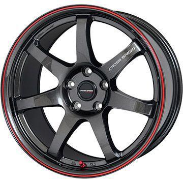 タイヤはフジ 送料無料 HOT STUFF ホットスタッフ クロススピード ハイパーエディションCR-7 7.5J 7.50-18 DUNLOP ルマン V(ファイブ) 225/40R18 18インチ サマータイヤ ホイール4本セット