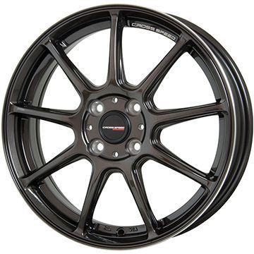 タイヤはフジ 送料無料 HOT STUFF ホットスタッフ クロススピード ハイパーエディションRS-9 4.5J 4.50-14 YOKOHAMA ブルーアース RV-02CK 165/60R14 14インチ サマータイヤ ホイール4本セット