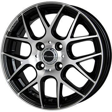 タイヤはフジ 送料無料 HOT STUFF ホットスタッフ クロススピード XM限定 4.5J 4.50-14 INTERSTATE インターステート ツーリングGT(限定) 165/65R14 14インチ サマータイヤ ホイール4本セット
