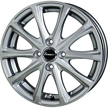 タイヤはフジ 送料無料 HOT STUFF ホットスタッフ エクシーダー E04 4.5J 4.50-14 INTERSTATE インターステート ツーリングGT(限定) 165/65R14 14インチ サマータイヤ ホイール4本セット