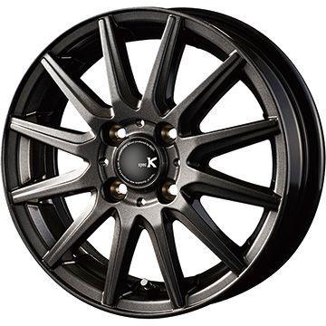 タイヤはフジ 送料無料 INTER MILANO インターミラノ スペックK 4.5J 4.50-14 INTERSTATE インターステート ECOツアープラス(限定) 155/65R14 14インチ サマータイヤ ホイール4本セット