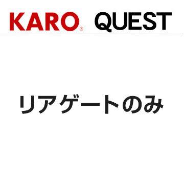 送料無料 一部離島除く KARO カロ フロアマット クエスト アテンザスポーツワゴン GH5FW 定番から日本未入荷 マツダ 2008~2012 直送商品 GH系