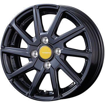タイヤはフジ 送料無料 KOSEI コーセイ エアベルグ ローレン 3.5J 3.50-12 DUNLOP エナセーブ VAN01 6PR 145/80R12 12インチ サマータイヤ ホイール4本セット