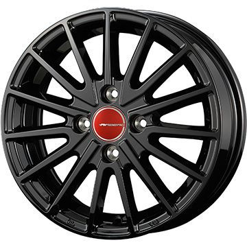 タイヤはフジ 送料無料 KOSEI コーセイ エアベルグ ゼノン 4.5J 4.50-14 YOKOHAMA ブルーアース RV-02CK 165/65R14 14インチ サマータイヤ ホイール4本セット