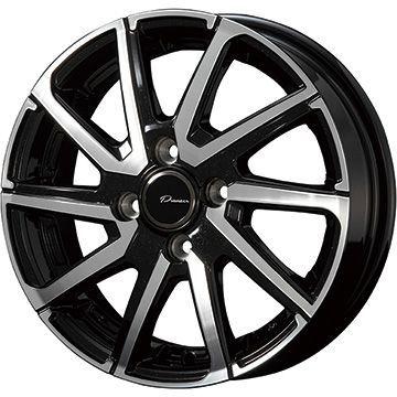 タイヤはフジ 送料無料 KOSEI コーセイ プラウザー レグラス 4.5J 4.50-14 INTERSTATE インターステート ツーリングGT(限定) 165/65R14 14インチ サマータイヤ ホイール4本セット