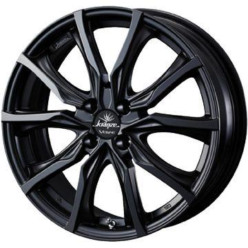 タイヤはフジ 送料無料 WEDS ウェッズ クレンツェ ヴェラーエ 713EVO 6.5J 6.50-17 YOKOHAMA アドバン フレバV701 195/45R17 17インチ サマータイヤ ホイール4本セット
