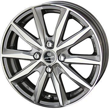 若者の大愛商品 タイヤはフジ 送料無料 KYOHO 共豊 スマック プライム バサルト 4.5J 4.50-14 INTERSTATE インターステート ツーリングGT(限定) 165/65R14 14インチ サマータイヤ ホイール4本セット, marcadimoda cc992102