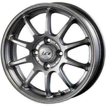 タイヤはフジ 送料無料 INTER MILANO インターミラノ LCZ 010 4.5J 4.50-14 INTERSTATE インターステート ECOツアープラス(限定) 155/65R14 14インチ サマータイヤ ホイール4本セット