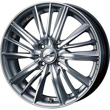 タイヤはフジ 送料無料 WEDS ウェッズ レオニス FY 4.5J 4.50-14 INTERSTATE インターステート ツーリングGT(限定) 165/65R14 14インチ サマータイヤ ホイール4本セット