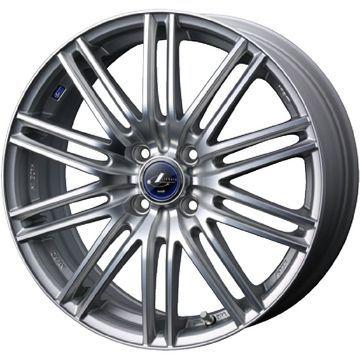 タイヤはフジ 送料無料 WEDS ウェッズ レオニス NAVIA 03限定 5.5J 5.50-15 DUNLOP ルマン V(ファイブ) 175/55R15 15インチ サマータイヤ ホイール4本セット