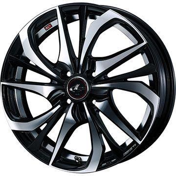 タイヤはフジ 送料無料 WEDS ウェッズ レオニス TE 4.5J 4.50-15 YOKOHAMA ブルーアース RV-02CK 165/55R15 15インチ サマータイヤ ホイール4本セット