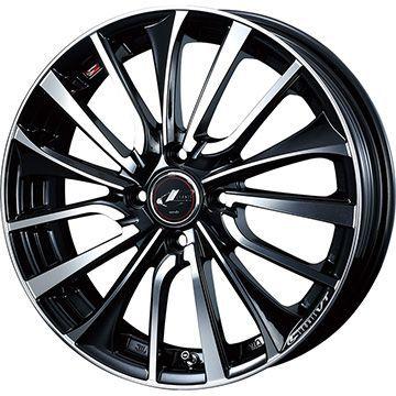 タイヤはフジ 送料無料 WEDS ウェッズ レオニス VT 5.5J 5.50-14 YOKOHAMA ブルーアース A(AE50) 175/70R14 14インチ サマータイヤ ホイール4本セット