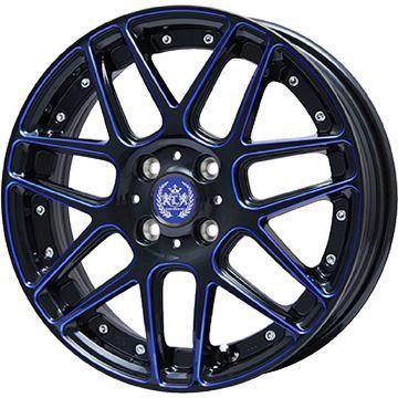 タイヤはフジ 送料無料 LEHRMEISTER レアマイスター ドレスデン(ブラック/ブルークリア) 5J 5.00-16 YOKOHAMA ブルーアース A(AE50) 165/50R16 16インチ サマータイヤ ホイール4本セット
