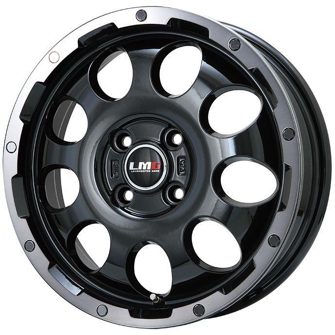 【送料無料】 165/60R15 15インチ LEHRMEISTER LMG CS-9 ブラック/ブラッククリアリム 4.5J 4.50-15 YOKOHAMA ヨコハマ ジオランダー A/T G015 RBL サマータイヤ ホイール4本セット