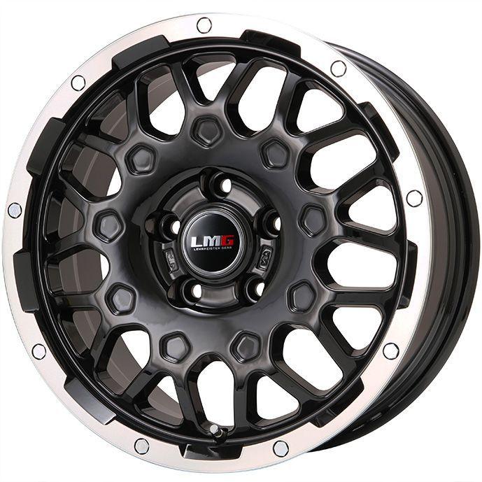 【送料無料】 165/55R15 15インチ LEHRMEISTER LMG MS-9W ブラック/ブラッククリアリム 4.5J 4.50-15 YOKOHAMA ヨコハマ ブルーアース GT AE51 サマータイヤ ホイール4本セット