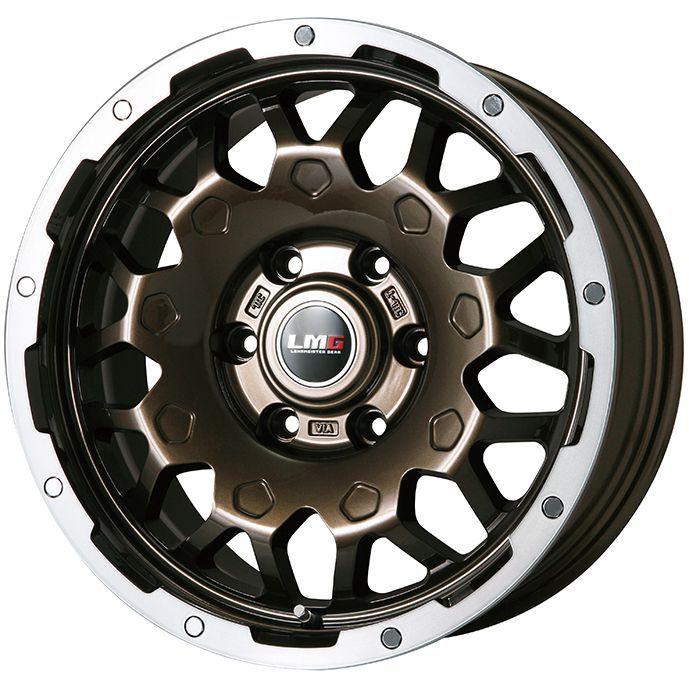 【送料無料】 265/65R17 17インチ LEHRMEISTER LMG MS-9W ブロンズリムポリッシュ 7.5J 7.50-17 GRIP MAX グリップマックスA/T OWL/OBL(限定) サマータイヤ ホイール4本セット
