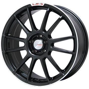 タイヤはフジ 送料無料 LEHRMEISTER LM-S トスカーナ6 (ブラック/リムポリッシュ) 7.5J 7.50-18 INTERSTATE インターステート ECOツアープラス(限定) 215/45R18 18インチ サマータイヤ ホイール4本セット