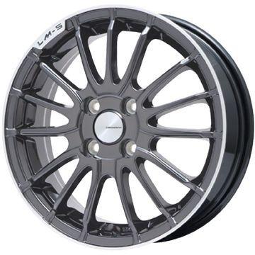 【送料無料】 205/50R16 16インチ LEHRMEISTER LM-S トレント15 (マットグラファイト/リムポリッシュ) 6.5J 6.50-16 YOKOHAMA ヨコハマ ブルーアース GT AE51 サマータイヤ ホイール4本セット