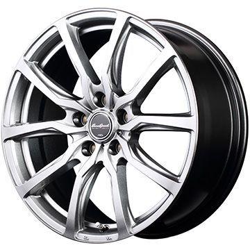 【送料無料】 235/45R18 18インチ MID ユーロスピード G52 8J 8.00-18 PIRELLI ピレリ ドラゴンスポーツ サマータイヤ ホイール4本セット