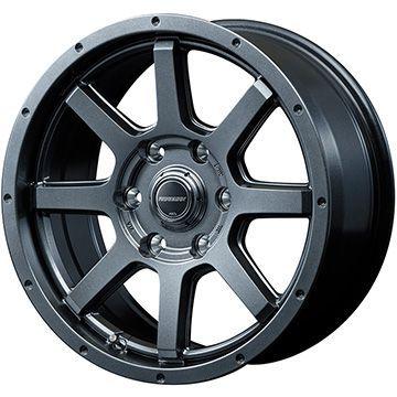 【送料無料】 265/65R17 17インチ MID ロードマックス マッドライダー 7.5J 7.50-17 GRIP MAX グリップマックスA/T OWL/OBL(限定) サマータイヤ ホイール4本セット