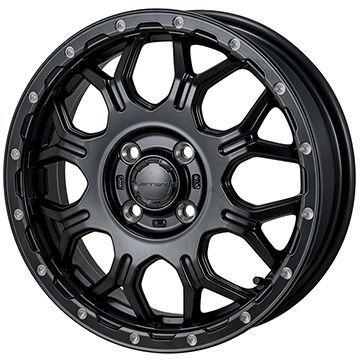 【送料無料】 165/60R15 15インチ MONZA HI-BLOCK ジェラード 4.5J 4.50-15 INTERSTATE インターステート ツーリングGT(限定) サマータイヤ ホイール4本セット