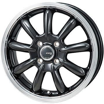 タイヤはフジ 送料無料 MONZA モンツァ JPスタイル バーニー 5.5J 5.50-15 MICHELIN エナジー セイバープラス 185/55R15 15インチ サマータイヤ ホイール4本セット