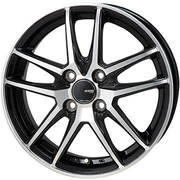 タイヤはフジ 送料無料 MONZA モンツァ JPスタイル グリッド 5.5J 5.50-14 YOKOHAMA ブルーアース A(AE50) 175/70R14 14インチ サマータイヤ ホイール4本セット