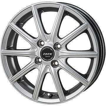 タイヤはフジ 送料無料 MONZA モンツァ ZACK シュポルト01 4.5J 4.50-14 INTERSTATE インターステート ツーリングGT(限定) 165/65R14 14インチ サマータイヤ ホイール4本セット