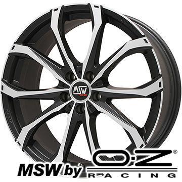 【送料無料】 255/45R20 20インチ MSW by OZ Racing MSW 48(マットブラックポリッシュ) 8.5J 8.50-20 MICHELIN ミシュラン クロスクライメート SUV オールシーズンタイヤ ホイール4本セット