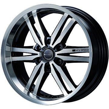 【特別セール品】 タイヤはフジ 送料無料 MZ SPEED エムズスピード ジュノウ 859モノブロック 8.5J 8.50-20 NITTO TERRA GRAPPLER 275/55R20 20インチ サマータイヤ ホイール4本セット, 珍しい 4593ced7