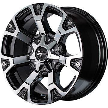 タイヤはフジ 送料無料 MID NITRO POWER ナイトロパワー ウォーヘッド 8.5J 8.50-20 TOYO プロクセス S T III 275 55R20 20インチ サマータイヤ ホイール4本セット