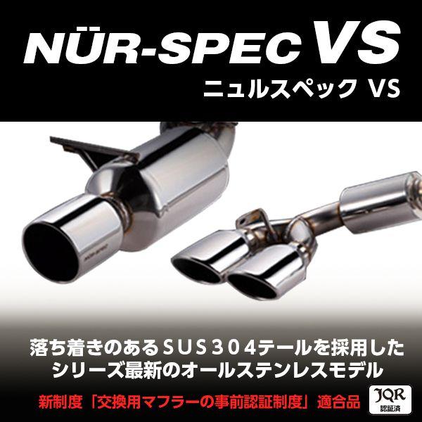 適切な価格 送料無料(一部離島除く) MR31S) BLITZ スズキ ブリッツ マフラー BLITZ NUR-SPEC VS スズキ ハスラー(2014~2019 MR31系 MR31S), 美想心花:cc1d1082 --- bellsrenovation.com