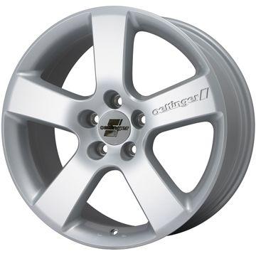 【送料無料 VW(up!)】 BRIDGESTONE ブリヂストン ブリザック VRX 165/70R14 14インチ スタッドレスタイヤ ホイール4本セット 輸入車 OETTINGER エッティンガー RX【限定】 5J 5.00-14