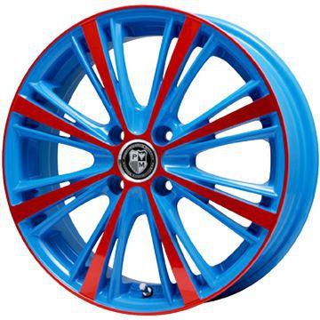 タイヤはフジ 送料無料 PREMIX プレミックス アマルフィ(ブルー)限定 6.5J 6.50-17 YOKOHAMA アドバン フレバV701 195/40R17 17インチ サマータイヤ ホイール4本セット