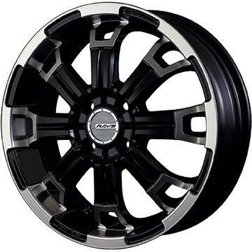 【送料無料】 165/45R16 16インチ RAYS デイトナ KCX 5.5J 5.50-16 NITTO ニットー NT830 サマータイヤ ホイール4本セット