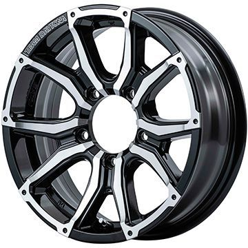 タイヤはフジ 送料無料 ジムニー RAYS レイズ デイトナ STX-J 5.5J 5.50-16 DUNLOP グラントレック PT3 175/80R16 16インチ サマータイヤ ホイール4本セット